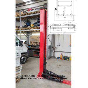 Двуколонен подемник с долна синхронизация 4 тона, 1800мм височина на повдигане +10см удължители подарък